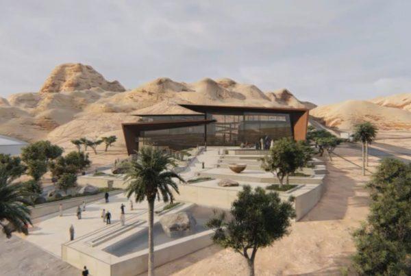 Eilat Museum